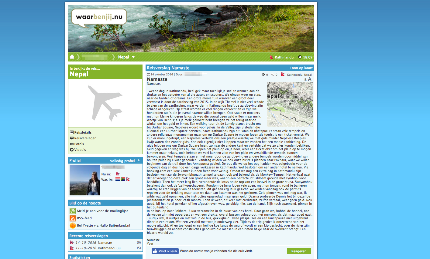 namaste_-_reisverslag_uit_kathmandu_